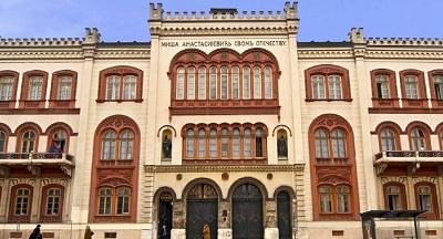 HU Newsletter: Die Universität Belgrad und ihr Engagement in Circle U.