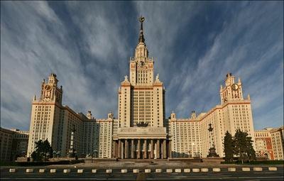 Universität Moskau